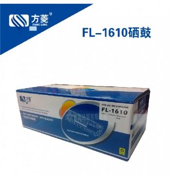 """方菱 三星1610<strong style=""""color:red;"""">硒鼓</strong> Samsung SCX-4321/4521F/4521FH/ML-..."""