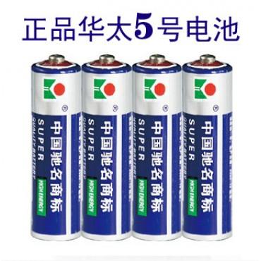 华太电池5号 碳性电...