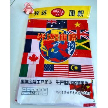# 光达 国旗五星红...