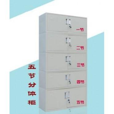 #亚光五节柜办公柜储...