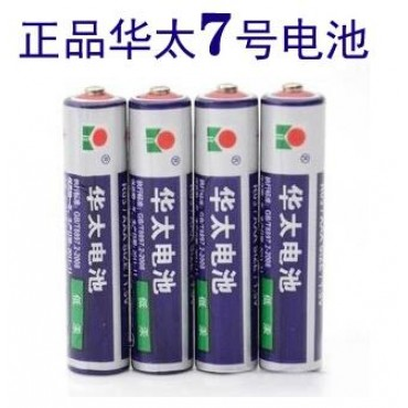 华太电池 7号 碳性...