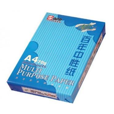 清风A4复印纸 打印纸  70克8包/箱  80g5包/箱
