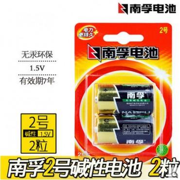 南孚2号碱性电池C型...
