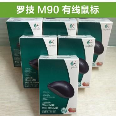 罗技M90 USB有...