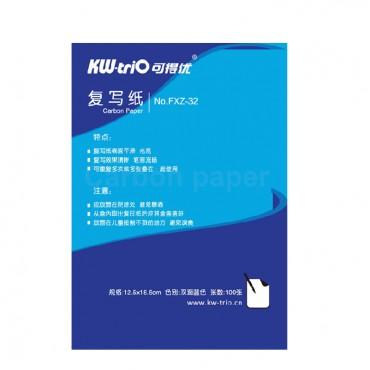 """可得优FXZ-32薄型蓝色高级复写纸32k32开印蓝纸复印蓝纸<strong style=""""color:red;"""">复印纸</strong>100张/盒"""