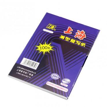 上海复写纸274双面...