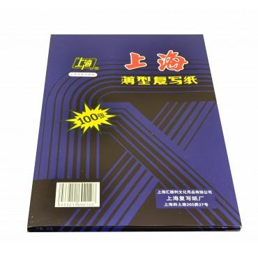 上海复写纸212双面...