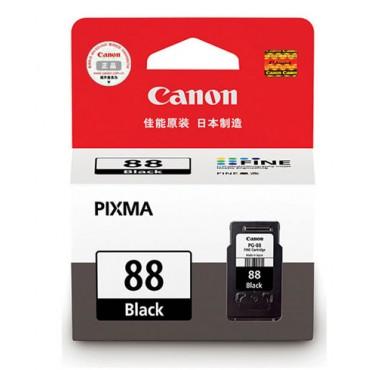 """原装 <strong style=""""color:red;"""">佳能</strong>88墨盒 <strong style=""""color:red;"""">佳能</strong>E500墨盒 E600打印机 PG-88黑色 CL-98彩色"""