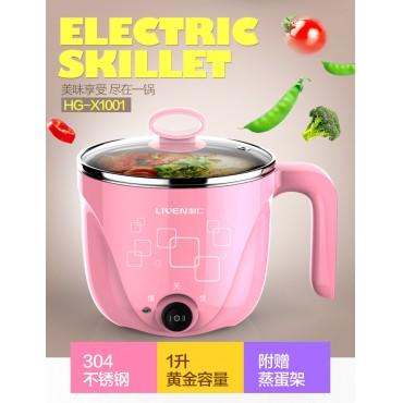 利仁1L小火锅电热锅...