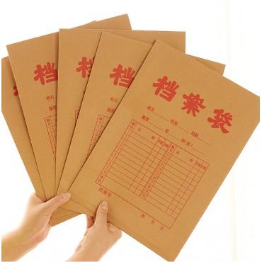 常用 牛皮纸档案袋 ...