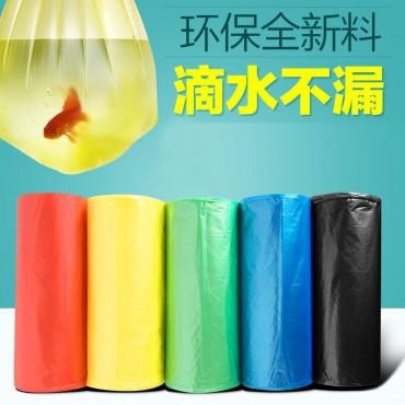 新料彩色垃圾袋加厚 ...