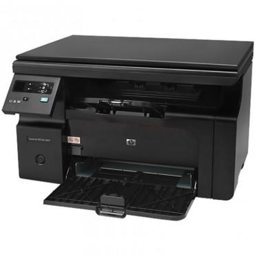 """惠普HP LaserJet Pro M1136 黑白多功能<strong style=""""color:red;"""">激光</strong><strong style=""""color:red;"""">打印机</strong> 打印 复印机 扫描 ..."""