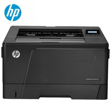 """惠普HP LaserJet Pro M701n <strong style=""""color:red;"""">激光</strong>黑白<strong style=""""color:red;"""">打印机</strong> A3"""