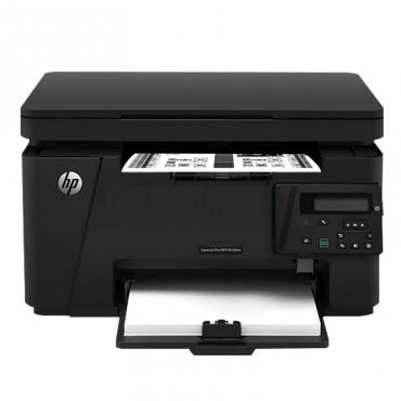 """惠普HP LaserJet Pro MFP M126nw一体机 A4打印 <strong style=""""color:red;"""">复印机</strong> 扫描 移..."""