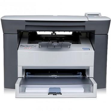 "惠普HP LaserJet M1005 黑白激光一体机A4 打印 <strong style=""color:red;"">复印机</strong> 扫描"