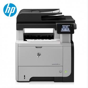 """惠普HP M521dw 黑白激光一体机A4 打印 <strong style=""""color:red;"""">复印机</strong> 扫描 传真 无线打印 云打印"""