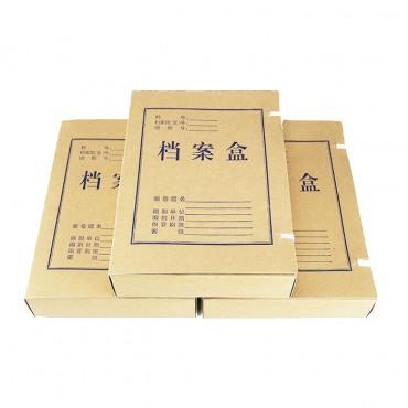 #A4牛皮纸档案盒5...