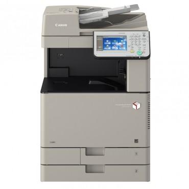 """佳能iRC3520彩色激光数码复印机<strong style=""""color:red;"""">复合机</strong>A3双面打印机扫描机A3 标配"""
