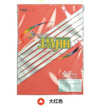 """玛丽A4彩色<strong style=""""color:red;"""">复印纸</strong> 80g 100张/包 大红色"""