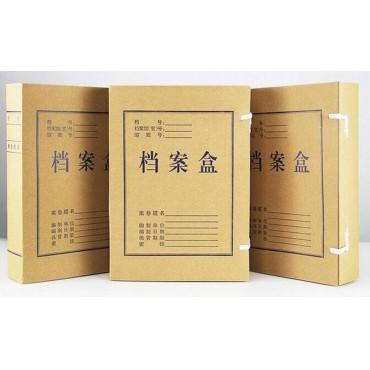 # A4牛皮纸档案盒...