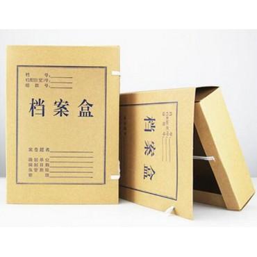 #A4牛皮纸档案盒3...