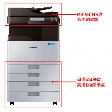 """三星(Samsung)SL-K3300NR系列A3<strong style=""""color:red;"""">复合机</strong> 双纸盒"""