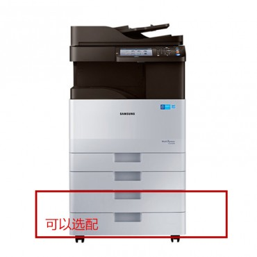 "三星(Samsung)SL-K3250NR黑白A3打印机一体机网络打印机A3<strong style=""color:red;"">复合机</strong>"