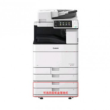 "佳能iR ADV C5550彩色打印机一体机<strong style=""color:red;"">复印机</strong>扫描"