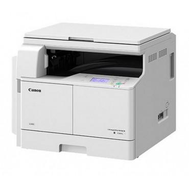 """佳能IR2204N黑白A3数码复印<strong style=""""color:red;"""">复合机</strong> wifi无线打印 复印扫描一体机"""