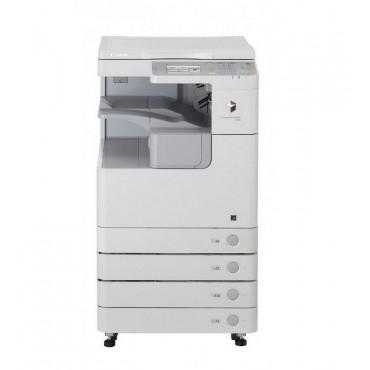 """佳能(CANON) iR2525i系列中速黑白<strong style=""""color:red;"""">复合机</strong>(黑白双面网络打印复印扫描)A3"""