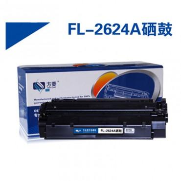 """方菱 惠普HP Q2624A<strong style=""""color:red;"""">硒鼓</strong>耗材 HP1150<strong style=""""color:red;"""">硒鼓</strong>"""