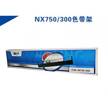 方菱 色带架NX30...