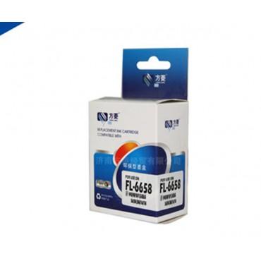 方菱惠普HP6658照片墨盒 适用于HP Deskjet 450Ci/450Cbi/450wbt