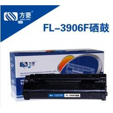 """方菱惠普3906F<strong style=""""color:red;"""">硒鼓</strong> HP06F<strong style=""""color:red;"""">硒鼓</strong>标准装Canon/FX-L6000 L3100 耗材"""