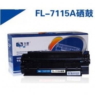 """方菱 惠普HP7115A<strong style=""""color:red;"""">硒鼓</strong> HP1000/hp1005/hp1200/hp3300/hp..."""
