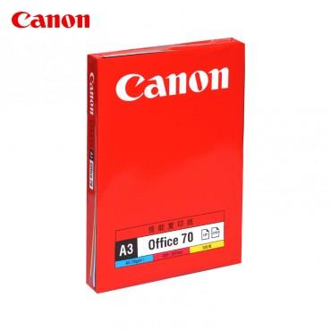 """[仅1包包装略有破损]<strong style=""""color:red;"""">佳能</strong>canon 70g A3复印纸打印纸 单包装"""