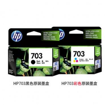 原装 惠普HP703...