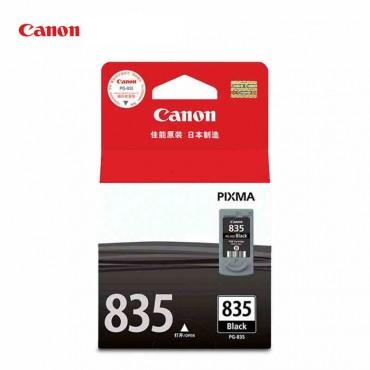 """原装正品 <strong style=""""color:red;"""">佳能</strong>Canon PG-835黑色墨盒 IP1188打印机墨盒"""