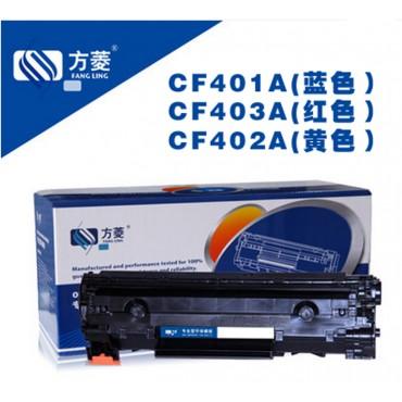 国产方菱硒鼓 CF4...