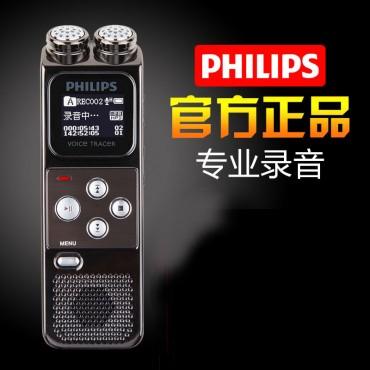 飞利浦录音笔VTR6...