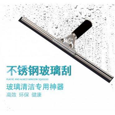 不锈钢玻璃刮子 刮水...