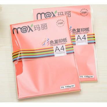 """8个-10个颜色混色装 100张 玛丽A4彩色<strong style=""""color:red;"""">复印纸</strong> 折纸 A4纸 80g彩色A4纸 单包..."""