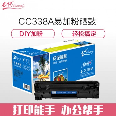 "e代经典 cc388A <strong style=""color:red;"">硒鼓</strong>易加粉 适用惠普88A 388A m1136 M1216 p1..."