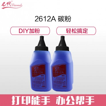 "e代经典 Q2612A墨粉碳粉 适用惠普hp 12A 2612A <strong style=""color:red;"">硒鼓</strong> hp m1005 ..."