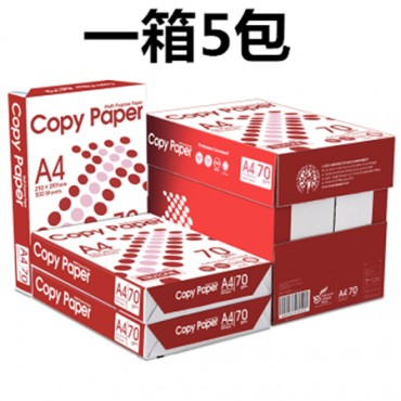 "APP复智进口COPY PAPER A4<strong style=""color:red;"">复印纸</strong>70克 5包整箱复智打印a4纸全木浆 代替大..."