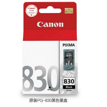 """<strong style=""""color:red;"""">佳能</strong>(Canon)CL-831/830 黑色/彩色墨盒(适用iP1180、iP1980、i..."""