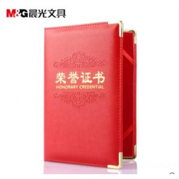 """晨光<strong style=""""color:red;"""">文具</strong> 荣誉证书 PU皮面证书 烫金证书内芯12k证书ASC99312"""