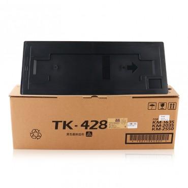国产适用京瓷TK428粉盒KM2035墨粉盒KM1635碳粉KM2550墨粉2035 复印...