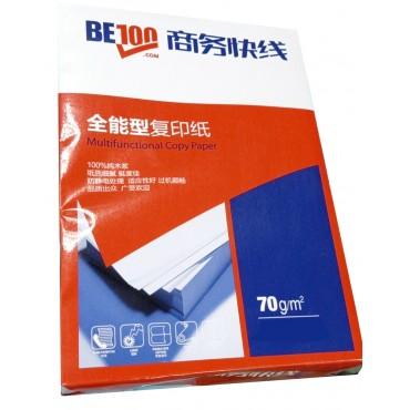 """商务快线 品牌A5打印纸 <strong style=""""color:red;"""">复印纸</strong>70g办公打印 1000张/包 1箱5包"""