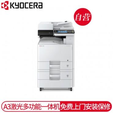 """京瓷 (Kyocera) ECOSYS M4226idn A3黑白多功能数码<strong style=""""color:red;"""">复合机</strong> 标配含..."""